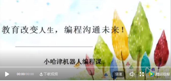 视频2.png